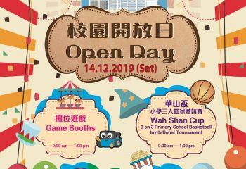 open day poster 1920