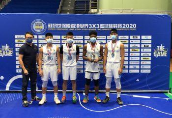 蘇黎世保險香港學界3X3籃球挑戰賽2020b