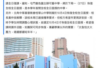 Microsoft Word - 2021-09-21_HK01.docx