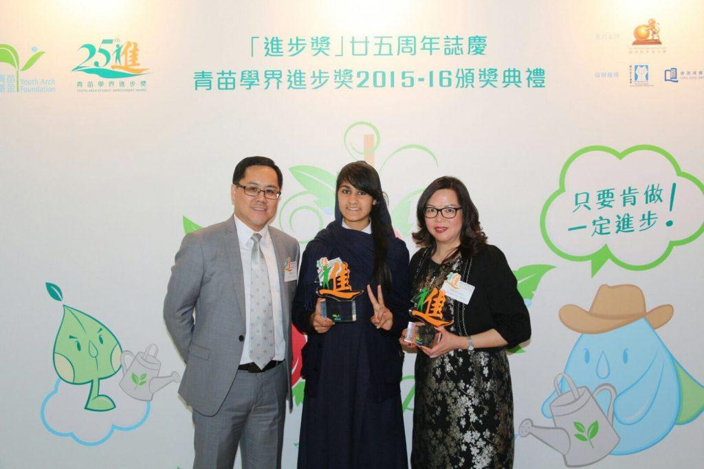 award_s1