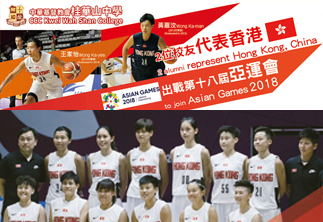 Alumni joining the 18th Asian Games